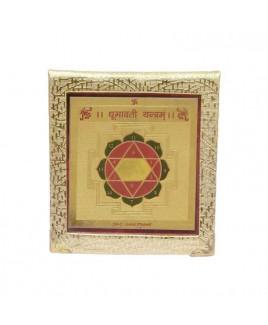 Shree Dhumavati Poojan Yantra - 11 cm (YAADW-003)