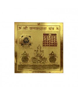 Kanakdhara (Gold flow)  Yantra - 18 cm (YAKD-002)