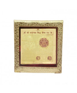 Shri Sai Baba Siddha Bisa Yantra - 9 cm (YASBW-004)