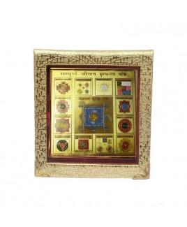 Shri Sampoorna Jeevan Sufaldayi Yantra - 23 cm (YASJS-001)