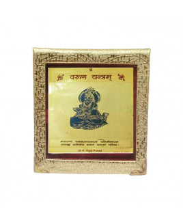 Shri Varun Yantra - 11 cm (YAVA-003)