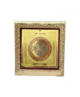 Shri Yantra - 11 cm (YASH-003)