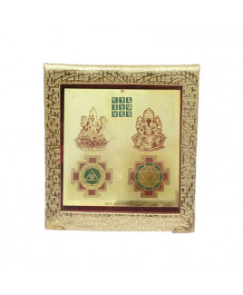 Shubh Labh (Overall Harmony) Yantra - 18 cm (YASL-002)