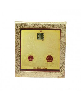 Shubh Labh (Overall Harmony) Yantra - 11 cm (YASL-003)
