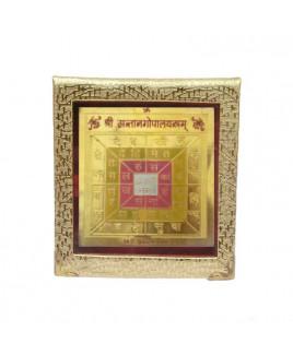 Sri Santan Gopal Yantra - 9 cm