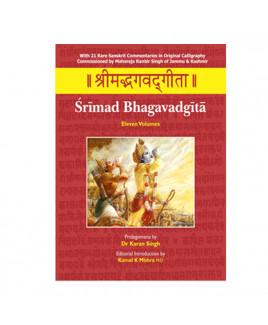 Srimad Bhagavadgita- (Eleven Volumes) Book By Dr. Karan Singh in English - Hard Bound- (BOAS-1078)
