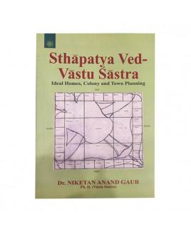 Sthapatya Ved-Vastu Sastra in  English- Paperback- (BOAS-0298)