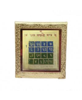 Sukh Samriddhi Yantra - 9 cm (YASS-004)