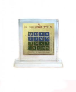 Sukh Samriddhi Yantra - 7 cm (YASSF-004)