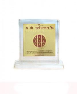 Lord Surya (Sun) Yantra - 8 cm (YASU-004)