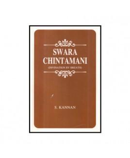 Swara Chintamani- Divination By Breath by S. Kannan (BOAS-0427)