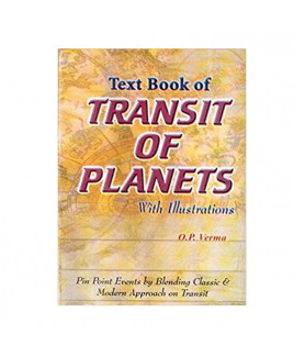 Text Book of Transit of Planets in English by Prof. O. P. Verma- (BOAS-0932)