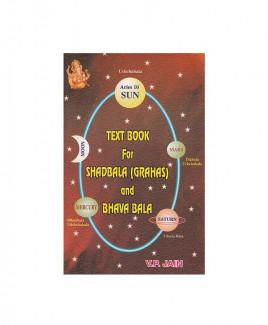 Text Book for Shadbala Grahas and Bhava Bala by V. P. Jain (BOAS-0233)