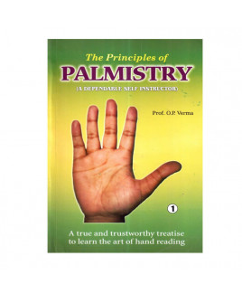 The Principles of Palmistry in English by Prof. O. P. Verma (Vol 1 & 2)- (BOAS-0933)