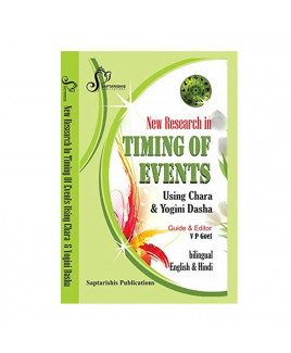 New Research In Timing of Events using Chara and Yogini Dasa In English By V. P. Goel -(BOAS-0868)
