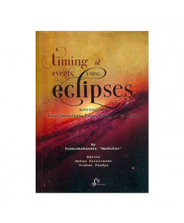 """Timing of Events Using Eclipses In English By Prabodhchandra """"Madhukar"""" -(BOAS-0906)"""
