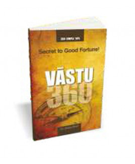 Vastu 360 Tips Book in English -(BOJI-006)