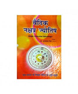Vedic /Vaidik Nakshatra Jyotish (वैदिक नक्षत्र ज्योतिष) by Dr. Suresh Chandra Mishra (BOAS-0455)