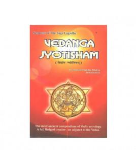 Vedanga Jyotisham (English) (BOAS-0701)