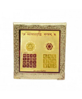 Vyaparvridhi (Business Growth) Yantra - 11 cm (YAVY-003)