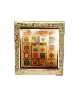 Sampoorna Vyapar Vridhi Mahayantra - 23 cm (YASVV-001)