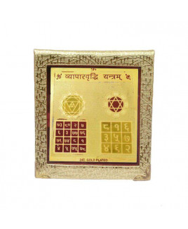 Vyaparvridhi (Business Growth) Yantra - 18 cm (YAVY-002)