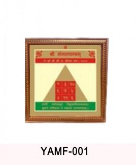 Lord Mangal (Mars) Yantra - 23 cm- (YAMR-001)