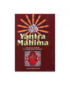 Yantra Mahima by Dr. M. H. K. Shastri (BOAS-0186)