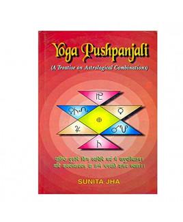 Yoga Pushpanjali by Sunita Jha (BOAS-0252)