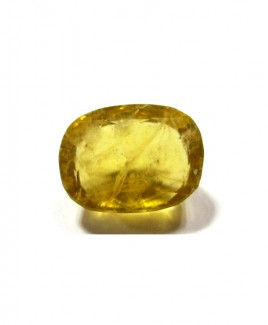 Yellow Topaz Cushion Mix - 9.10 Carat (YT-02)