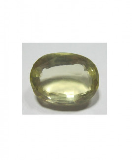 Yellow Topaz Cushion Mix - 4.45 Carat  (YT-11)
