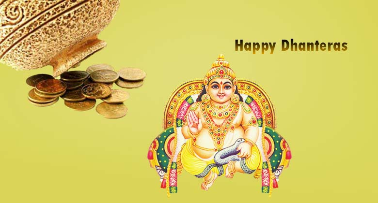 Best Muhurta for 2016 Dhanteras Puja, Dhantrayodashi Puja