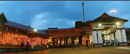 Vaikathashtami Festival India