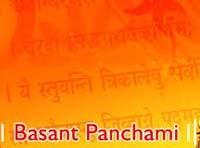 Vasant Panchami, Saraswati Puja,Vasant Panchami Festival, Vasant Panchami Hindus Festival.