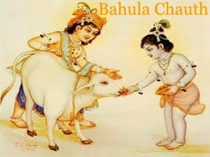 Bahula Bol Choth Chauth Chaturthi Images for free download