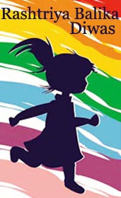 Girl Child Day, Girl child day in india, National girl child day in india.