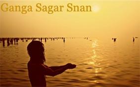 Ganga Sagar Snan, Ganga Sagar Snan celebrate at West Bengal in India