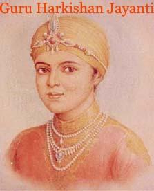 Guru Harkishan Jayanti