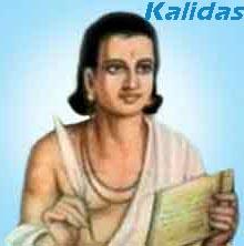 Kalidas Jayanti