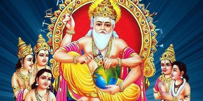 Kanya Sankranthi Festival