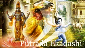 Shravana Putrada Ekadashi