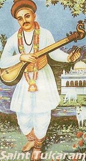 Saint Tuka Ram Jayanti, Saint Tuka Ram Jayanti Festival, Saint Tuka Ram Jayanti Hindus Festival.