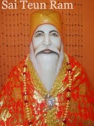 Sai Teun Ram Jayanti