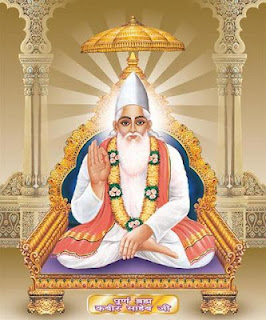 Saint Kabir Das Jayanti