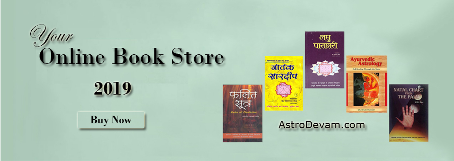 Online Predictions of Astrology and Horoscope by Astrologers
