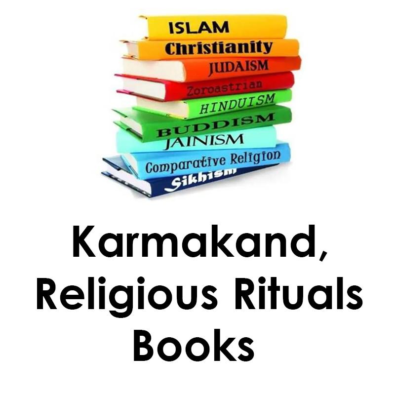 Karmakand, Religious Rituals Books