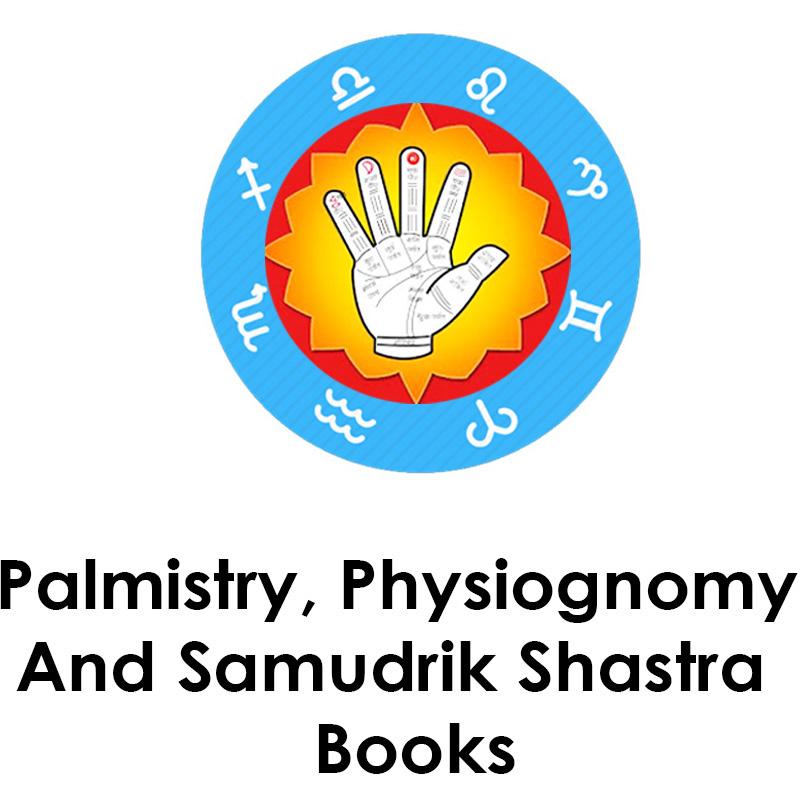 Palmistry, Physiognomy and Samudrik Shastra Books