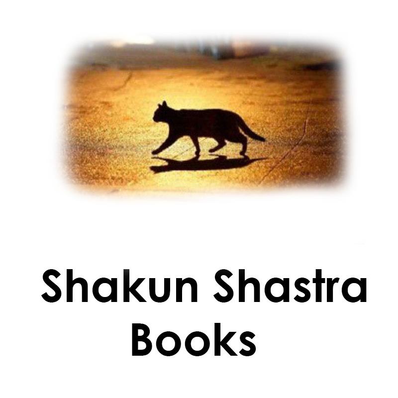 Shakun Shastra Books