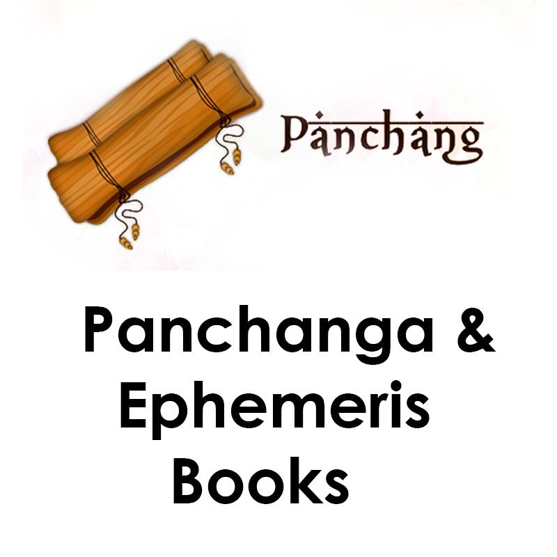 Panchanga & Ephemeris