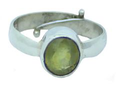 Yellow Sapphire (Pukhraj/ Pushparag)